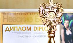 Награды, дипломы, выставки